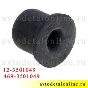 Заглушка-колпачок на штуцер тормозного цилиндра для прокачки на УАЗ, 469-3501049, ГАЗ, 12-3501049