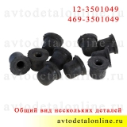 Колпачок перепускного клапана на штуцер тормозного цилиндра УАЗ, 469-3501049, ГАЗ, 12-3501049, резиновый