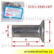 Алюминиевые заклепки 4х10 для тормозных колодок УАЗ, ГАЗ,  3151-3501107, комплект 48 шт, размер и вес на фото