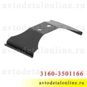 Пружина поджатия тормозных колодок УАЗ для дисковых тормозов, 3160-3501166-10