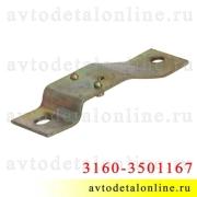 Держатель пружины поджатия тормозных колодок УАЗ для дисковых тормозов, 3160-3501167