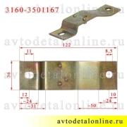 На фото размер прижима пружины поджатия тормозных колодок УАЗ Патриот, 3160-3501167, для дисковых тормозов