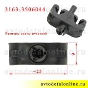 Фото с размером держателя тормозных трубок УАЗ Патриот 3163-3506044, пластиковая скоба крепления на 2 трубки