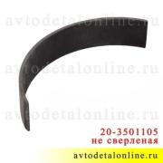 Длинная накладка тормозных колодок УАЗ для барабанных тормозов 20-3501105 и 469-3501095, не сверленая