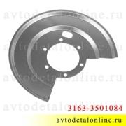 Щит тормозной передний УАЗ Патриот с АБС на правый диск, не окрашен, 3163-3501084