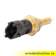 Датчик температуры двигателя ГАЗ-3302, УАЗ Патриот, Хантер, 40904.3828000, Евро-3, ЗМЗ-409, Bosch 0 280 130 093