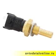 Датчик температуры воды ГАЗ-3302, УАЗ, 40904.3828000, Евро-3, двигатель 409, на замену Bosch 0 280 130 093