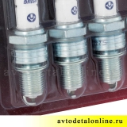 Свеча зажигания А-17 BRISC, DR17YC, длинная юбка, двигатель ЗМЗ-405, 409 ЕВРО-3 ,УАЗ Патриот, Хантер, 3163