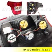 Подключение проводов задних фонарей УАЗ Патриот с 2015 г, каталожный 3160-3716011-20