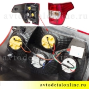 Подключение проводов задних фонарей УАЗ Патриот с 2015 г, каталожный 3160-3716010-20