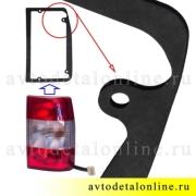 Прокладка заднего фонаря левого и правого УАЗ Патриот до 2015 г, резина 3160-3716012, фото