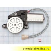 Размер мотор-редуктора стеклоподъемника УАЗ Патриот 3163 правый, 14 зубьев, часть от 3160-6104500