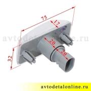 Размер бокового повторителя поворотов УАЗ Патриот 3163-3726010-10, евроразъем 3.717.200, белый