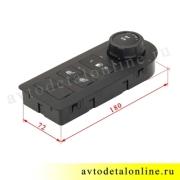 Фото с размерами блока управления раздаточной коробкой УАЗ Патриот 3163-3769200 с обогревом сидений, 56.3769