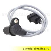 УАЗ Патриот датчик двигателя ЗМЗ-409, 404, 514 синхронизации положения коленвала 35.3847 аналог 23.3847