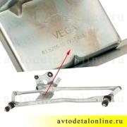 Привод стеклоочистителя УАЗ Патриот 3163-5205100 без моторчика Bosch, номер трапеции дворников 73.5205400