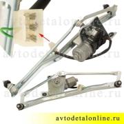 Механизм стеклоочистителя УАЗ Патриот 3163-5205100, трапеция дворников с моторчиком Bosch 0 390 241 557