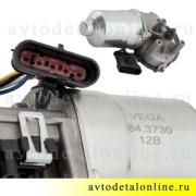 Мотор-редуктор стеклоочистителя УАЗ Патриот, аналог Bosch, под трапецию дворников 3163-5205100
