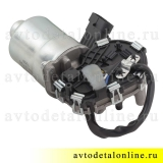 Электрический двигатель стеклоочистителя УАЗ Патриот, аналог Bosch, под трапецию дворников 3163-5205100