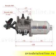 Размер мотора стеклоочистителя УАЗ Патриот, аналог Bosch, под трапецию мотор-редуктора дворников 3163-5205100
