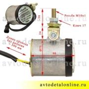Размер противотуманок на УАЗ Патриот 2005-2014, номер 3163-3743010 противотуманных фар 241.3743-01