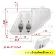 Размер бачка омывателя УАЗ Патриот 3160-5208045 и ВАЗ 1132.5208010-02 в сборе 2 моторчиками, крышкой, фильтром