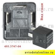 Реле поворотников 495.3747-04 для УАЗ Патриот, Хантер и др. авто, производство Авар