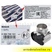 Упаковка дроссельной заслонки УАЗ Патриот bosch 0 280 750 151 номер дросселя 409 ЗМЗ 40904.1148090