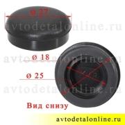 Размер заглушки рычага стеклоочистителя УАЗ Патриот 3163-5205110 для поводка нового образца 3163-5205150