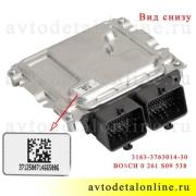 Мозги Патриот УАЗ контроллер 3163-3763014-30 электронный блок управления BASCH 0 261 S09 538
