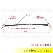 Длина провода массы Патриот УАЗ 3163-3724064, силовой провод кузова
