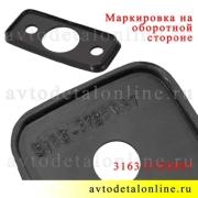 Уплотнитель повторителя поворота УАЗ Патриот 3163-3726087