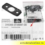 Уплотнитель повторителя указателя поворота УАЗ Патриот 3163-3726087