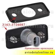 Применение уплотнительной прокладки повторителя поворотов УАЗ Патриот 3163-3726087
