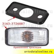 Использование уплотнительной прокладки повторителя поворотов УАЗ Патриот 3163-3726087