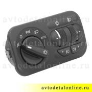 Модуль управления светотехникой УАЗ Патриот 142.3769-01, вертикальный разъем, Авар, 3163-3709600-01