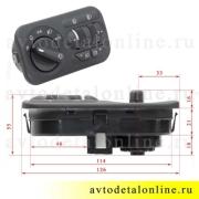 Размер модуля управления светом УАЗ Патриот 3163-3709600-01, электронный блок 142.3769-01 пр-во Авар, г.Псков