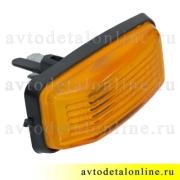 Боковой желтый указатель поворота УАЗ Патриот 3163-3726010, повторитель поворотника на крыло