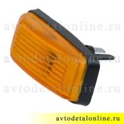 Боковой повторитель поворота Патриот УАЗ 3163-3726010, дополнительный желтый поворотник с прозрачной лампой