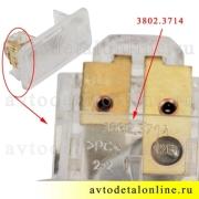 Маркировка плафона салона УАЗ Патриот 3163-3714050 для подсветки открывания двери, пр-во Освар, 3802.3714