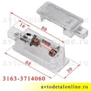 Размер плафона освещения УАЗ Патриот 3163-3714060 для установки в багажник, пр-во Авар, Псков