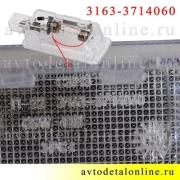 Маркировка плафона подсветки багажника УАЗ Патриот 3163-3714060, рестайлинг 2015 г, производство Авар, Псков