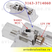 Детали плафона освещения для установки в багажник УАЗ Патриот 3163-3714060, пр-во Авар, Псков