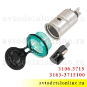 Розетка бортовой сети с подсветкой 3106.3715 на УАЗ Патриот 3163-3715100