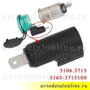 Не прикуриватели, а розетка с подсветкой 3106.3715 для подключения к бортовой сети УАЗ Патриот 3163-3715100