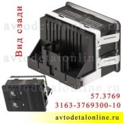 Блок отопителя УАЗ Патриот модуль управления обогревом для задних пассажиров 3163-3769300-10, Авар 57.3769