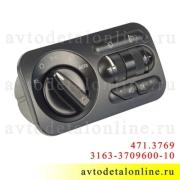 Модуль управления светотехникой УАЗ Патриот 471.3769 горизонтальный разъем 3163-3709600-10