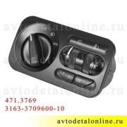 Модуль управления светотехникой УАЗ Патриот 3163-3709600-10, электронный блок 471.3769, горизонтальный разъем