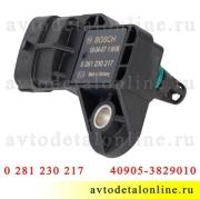 Датчик абсолютного давления воздуха УАЗ Патриот Евро-4 с 409-ЗМЗ 40905.3829010 Bosch 0 261 230 217