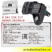Датчик абсолютного давления воздуха УАЗ Патриот, Хантер Евро-4 на 409-ЗМЗ 40905.3829010 Bosch 0 261 230 217